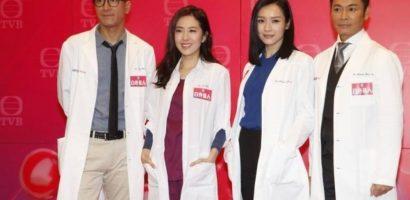 TVB tiếp tục làm phim về y khoa, Quách Tấn An và Mã Quốc Minh đóng chính