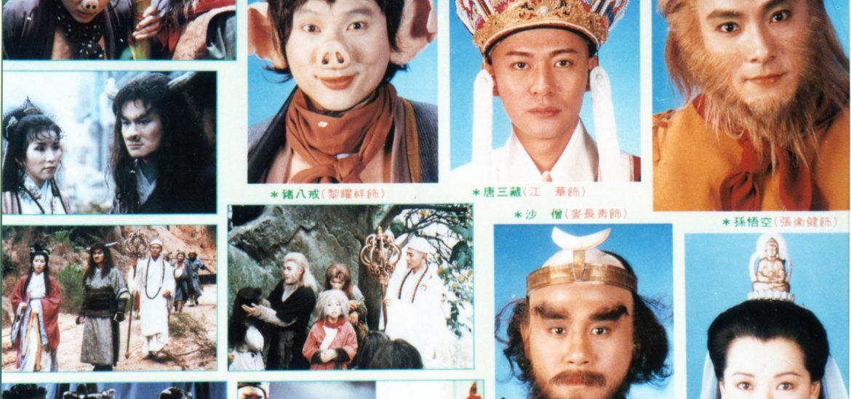 Dàn diễn viên 'Tây du ký' TVB: Người sự nghiệp thăng hoa, kẻ đi bán bảo hiểm