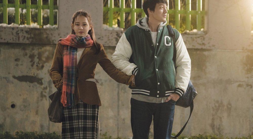 So Ji Sub và Son Ye Jin góp mặt trong dự án điện ảnh 'Và em sẽ đến'