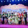 Mẹ của Trịnh Thăng Bình cùng dàn sao Việt xuất hiện để 'cổ vũ' cho 'Ông ngoại tuổi 30'