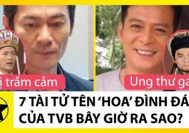 7 diễn viên tên 'Hoa' đình đám một thời của TVB giờ ra sao?