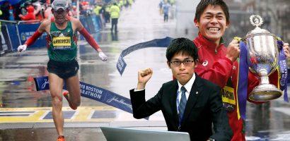 Yuki Kawauchi – từ công chức Nhật Bản đến 'cỗ máy' chạy marathon