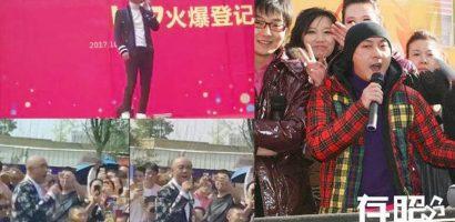 Những ngôi sao Trung Quốc hết thời kiếm tiền nhờ hát hội chợ