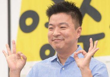 MC danh tiếng Hàn Quốc mất sự nghiệp vì scandal quấy rối tình dục