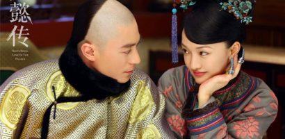 'Biên kịch vàng' Vu Chính ví phim mới của Châu Tấn như chốn lầu xanh