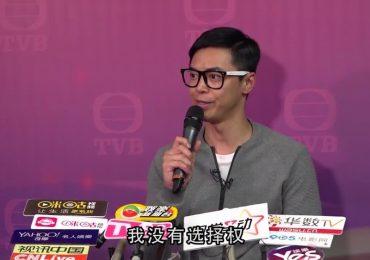 MC nổi tiếng TVB bị sa thải vì lộ ảnh ngoại tình với phụ nữ có chồng