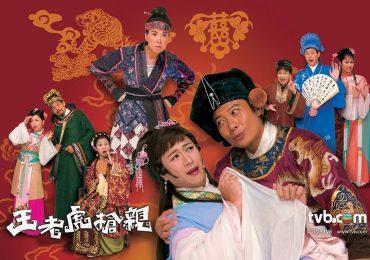 10 phim truyền hình tệ nhất của TVB trong 50 năm trở lại