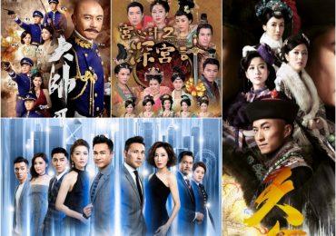 8 phim TVB có thể làm nên chuyện năm 2018
