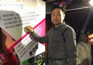Tài tử TVB qua đời ngay trên sân khấu