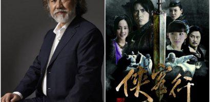 Khán giả hào hứng với 'Hiệp khách hành' phiên bản Trương Kỷ Trung