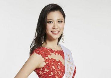 Đại diện Trung Quốc ở Hoa hậu Hoàn vũ 2018 bị chê nhan sắc bình thường
