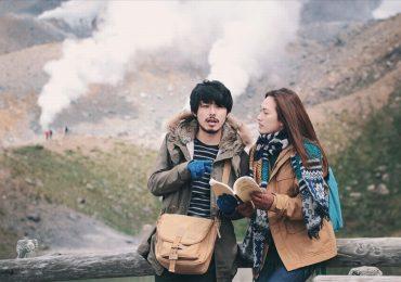 Phim 'Nhắm mắt thấy mùa hè' tung trailer hé lộ cảnh quay trên núi lửa