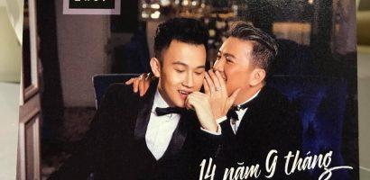 Dương Triệu Vũ lần đầu nói về tin đồn đám cưới đồng tính với Đàm Vĩnh Hưng