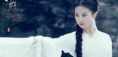 Hình ảnh thử vai Tiểu Long Nữ năm 16 tuổi của Lưu Diệc Phi gây chú ý