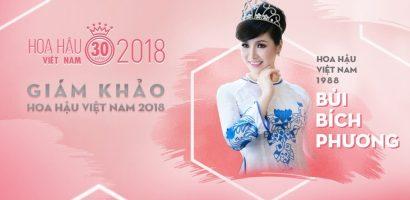Sau Đỗ Mỹ Linh, Bùi Bích Phương xác nhận sẽ làm giám khảo 'Hoa hậu Việt Nam 2018'