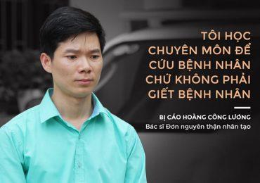 Tòa trả hồ sơ vụ bác sĩ Hoàng Công Lương, yêu cầu bổ sung 6 vấn đề