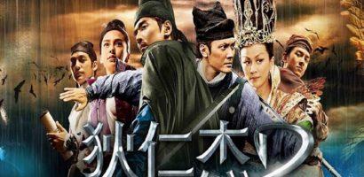 'Địch Nhân Kiệt: Tứ đại thiên vương' ra mắt trailer hoành tráng