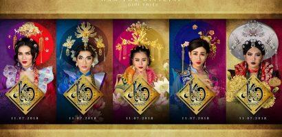 Nam Thư hé lộ trailer hoành tráng của 'Nam phi liên hoàn kế'