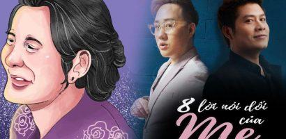 Nguyễn Văn Chung ra mắt MV về mẹ nhân lễ Vu Lan