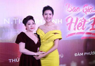 Á hậu Thúy Vân ngồi 'xế hộp' 8 tỷ tới dự buổi công chiếu phim điện ảnh đầu tay