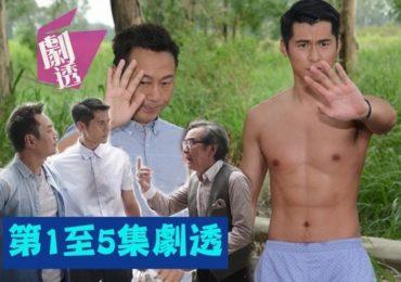 Tài tử TVB chỉ dám ăn bánh mì giá 7 nghìn đồng bỗng đổi đời sau một phim