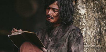 Trải nghiệm câu chuyện tâm linh kỳ bí của 'Người bất tử' với định dạng 4DX