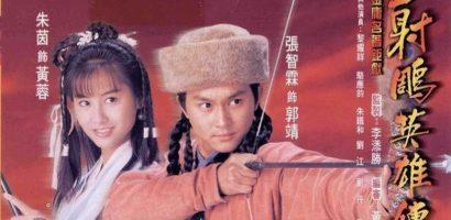 Những tác phẩm truyền hình nổi danh chuyển thể từ tiểu thuyết Kim Dung
