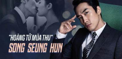 Song Seung Heon không muốn xem lại 'Trái tim mùa thu'
