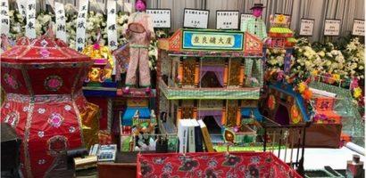 Gia đình đốt biệt thự và máy bay vàng mã trong lễ tang Kim Dung