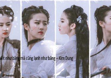 Nhan sắc của nàng Tiểu Long Nữ từng được Kim Dung khen ngợi hết lời