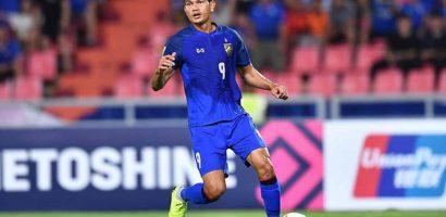 Malaysia vào chung kết AFF Cup 2018 và trò đùa số phận của HLV Thái Lan