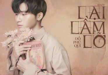 Vừa ra mắt MV đầy nước mắt, Đỗ Phú Quí lại tiết lộ phần 2 'drama' không kém
