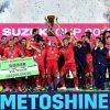 Hành trình lên ngôi vô địch Đông Nam Á của đội tuyển Việt Nam