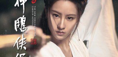 'Thần điêu đại hiệp 2018' công bố tạo hình, Tiểu Long Nữ bị chê bai