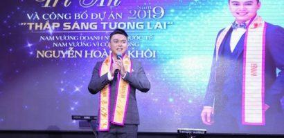 Nam vương Nguyễn Hoàng Khôi ra mắt quỹ thiện nguyện 'Thắp sáng tương lai'