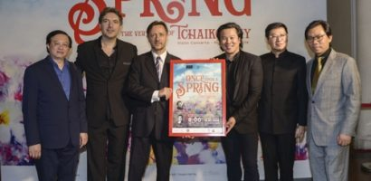 Ra mắt dàn nhạc giao hưởng trẻ Sài Gòn Spyo với buổi hòa nhạc đầu tiên 'Once upon a spring'