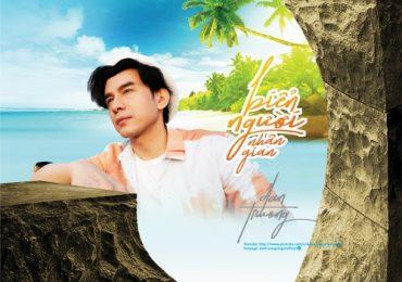 'Mưa trên cuộc tình' chưa hết hot, Đan Trường rục rịch ra mắt Album CD Vol 37