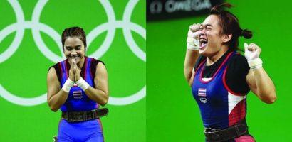 2 nhà vô địch cử tạ Olympic Rio của Thái Lan dương tính với doping