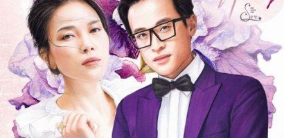 Mỹ Tâm và Hà Anh Tuấn lại kết đôi trong đại nhạc hội 'Đại nhạc hội Son III'