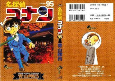 Bộ truyện tranh nổi tiếng Conan sẽ kết thúc ở tập 100?
