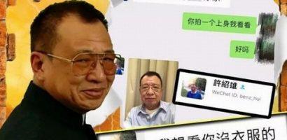 70 tuổi, diễn viên gạo cội của TVB vẫn vào bê bối tình dục với gái trẻ