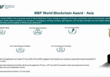 Hội nghị Blockchain lớn nhất châu Á sẽ được tổ chức tại Singapore