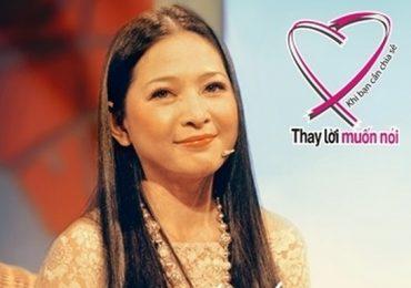 MC Quỳnh Hương ra mắt quyển sách 'Thay lời muốn nói – Thanh xuân tôi'