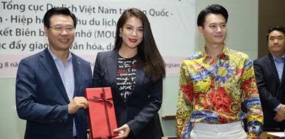 Trương Ngọc Ánh lịch lãm tham dự 'Lễ ký kết phát triển văn hóa du lịch Việt Nam – Hàn Quốc'