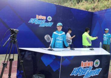 Hoa hậu Helen Thúy Lê lập thành tích xuất sắc tại giải cần thủ ở Trung Quốc