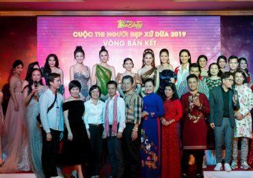 Lộ diện 30 thí sinh vào bán kết 'Người đẹp Xứ Dừa 2019'