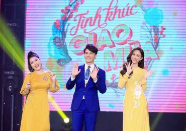 Vũ Mạnh Cường cùng Cát Tường, Lâm Vĩ Dạ dẫn 'Tình khúc giao mùa' mùa 2