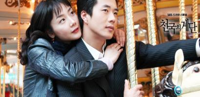 'Trai đẹp không tuổi' Kwon Sang Woo và màn tái xuất màn ảnh ấn tượng