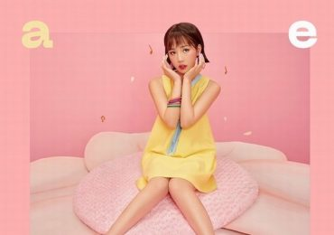Amee chính thức phát hành album vật lý mang tên 'Dreamee'