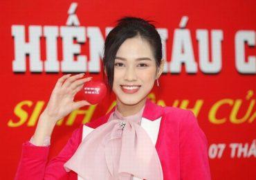 Hoa hậu Đỗ Thị Hà là đại sứ hình ảnh của Hội Chữ thập đỏ Việt Nam